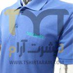 تی-شرت-آرام-تولید-انواع-تی-شرت-و-کلاه-تبلیغاتی (24)