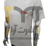 تی-شرت-آرام-تولید-انواع-تی-شرت-و-کلاه-تبلیغاتی (37)