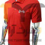 تی-شرت-آرام-تولید-انواع-تی-شرت-و-کلاه-تبلیغاتی (45)