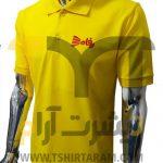 تی-شرت-آرام-تولید-انواع-تی-شرت-و-کلاه-تبلیغاتی (55)